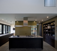 Honed Basalt Kitchen with Granite Worktops