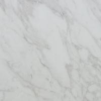 Bianco Floe, White marble with grey veining